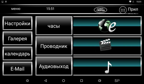 """Навесной монитор на подголовник с сенсорным экраном 10.1"""" на Android AVS1057AN"""