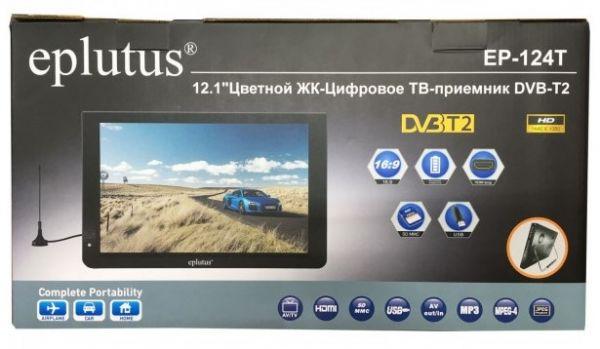 """Портативный цифровой телевизор Eplutus EP-124T (12.1"""") DVB-T2"""