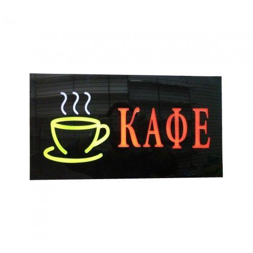 Светодиодная Эпоксидная Табличка «Кафе» (43х23 см)
