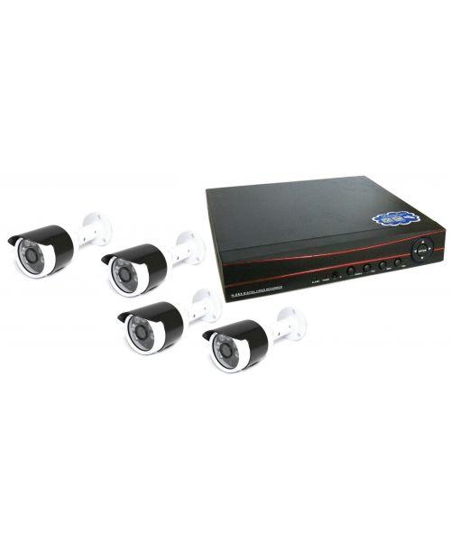 4-х канальный уличный комплект видеонаблюдения XPX 3904 AHD 1Mp