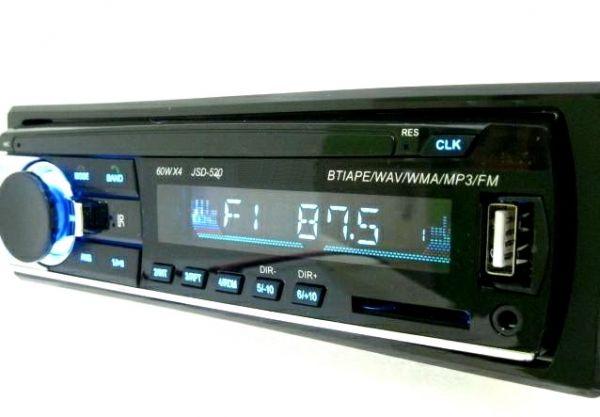 Автомагнитола GT-520 USB/FM