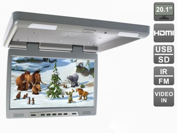 """Потолочный монитор 20,1"""" со встроенным медиаплеером AVS2020MPP (серый)"""