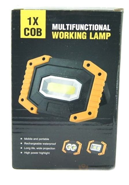 Прожектор светодиодный YB-841