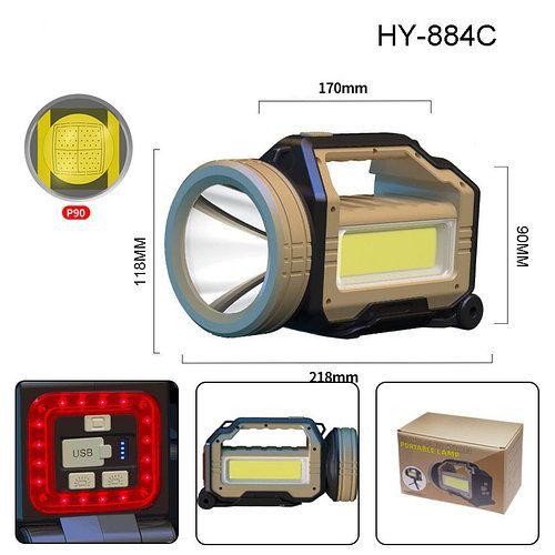Аккумуляторный фонарь-прожектор CREE LED 884-C P90 COB+COB