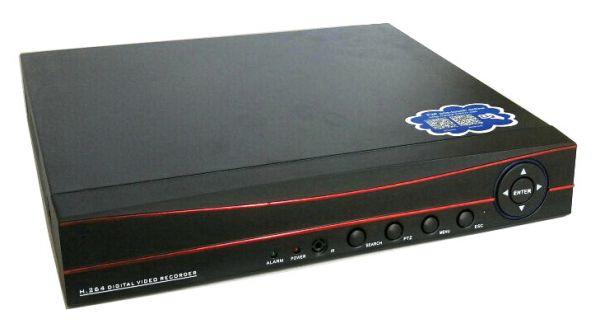 8-ми канальный уличный комплект видеонаблюдения XPX 3908 AHD 1Mp