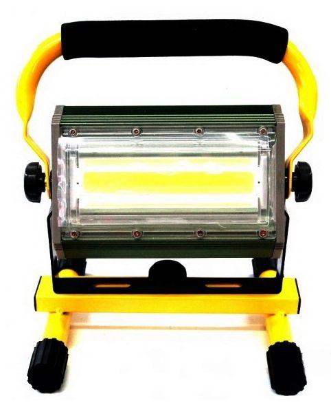 Прожектор светодиодный FA-906