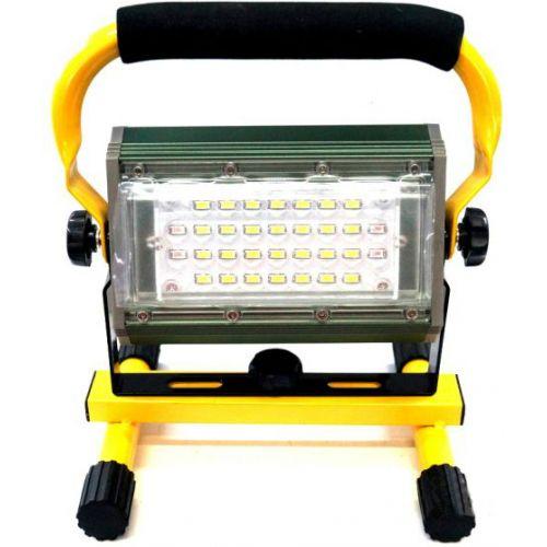 Прожектор светодиодный FA-907