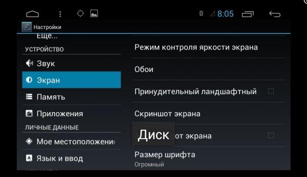 Универсальная магнитола 2DIN AVIS AVS062AN на Android