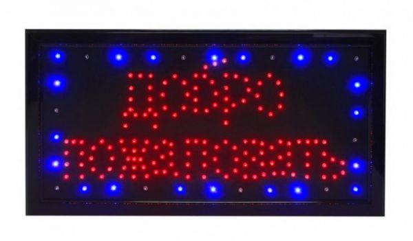Светодиодная табличка «Добро пожаловать» (48x25 см)