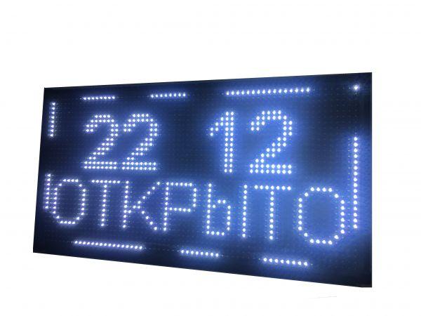 Светодиодная Бегущая Строка 70x40 Cм (White)