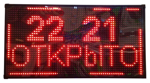 Светодиодная бегущая строка 70x40 Red