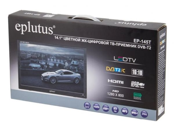 "Портативный телевизор Eplutus EP-145T 14.1"" DVB-T2/DVB-C с АКБ"