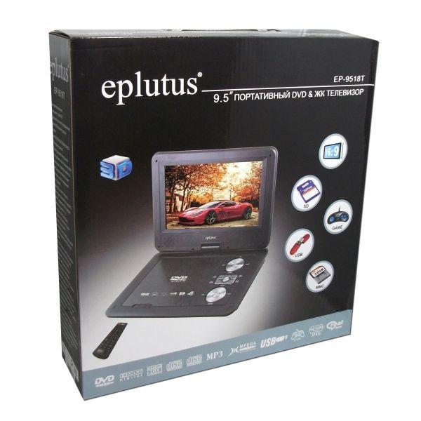 Портативный DVD плеер Eplutus EP-9518T с цифровым тюнером DVB-T2