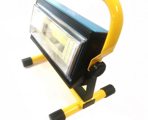 Фонарь-прожектор светодиодный аккумуляторный YYC WJ001 с Power Bank