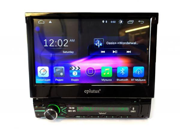Автомагнитола Eplutus CA831 с выдвижным экраном