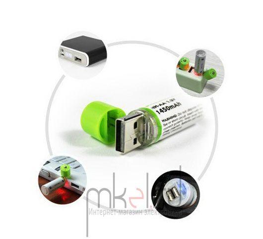 Аккумулятор с подзарядкой через USB AA, 1.2V, 1450 mAh, Ni-MH, 2 шт