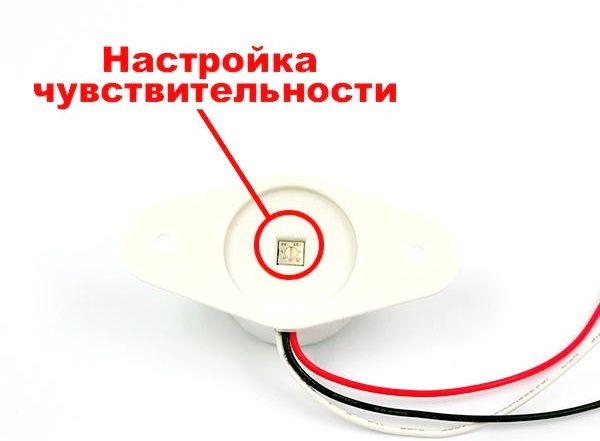 Микрофон для видеонаблюдения MIC-01 (0104)