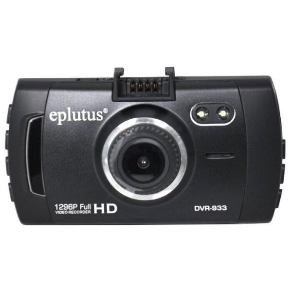 Автомобильный видеорегистратор Eplutus DVR-933