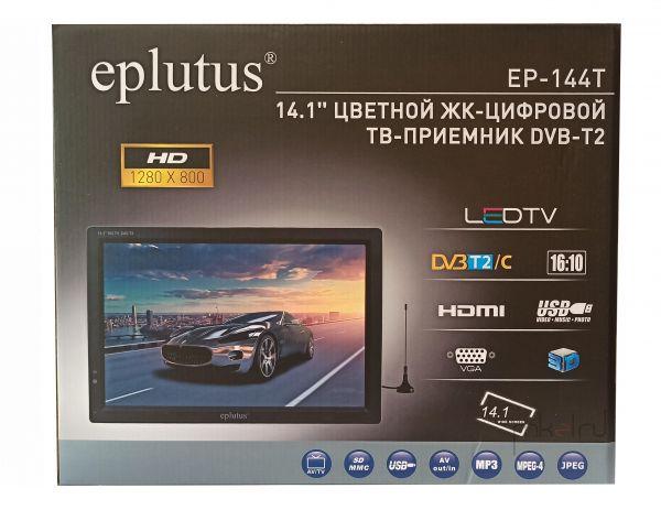 "Портативный цифровой телевизор Eplutus EP-144T (14.1"") DVB-T2/FM"