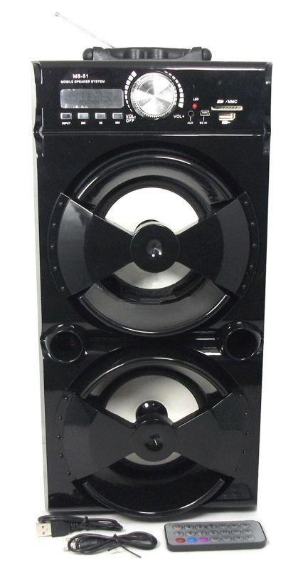 Портативная Bluetooth колонка Speaker MS-51BT