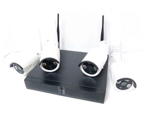 Беспроводной 4-х канальный уличный комплект видеонаблюдения WiFi XPX 3704 AHD 2Mp