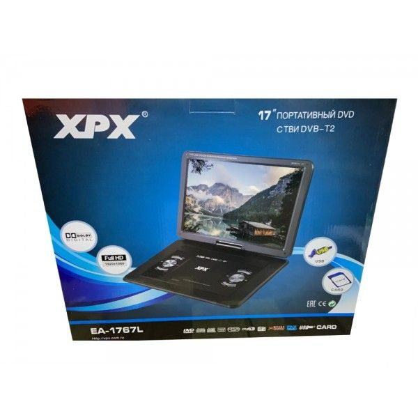 """Портативный DVD-плеер XPX EA-1767L DVB-T2 17"""""""