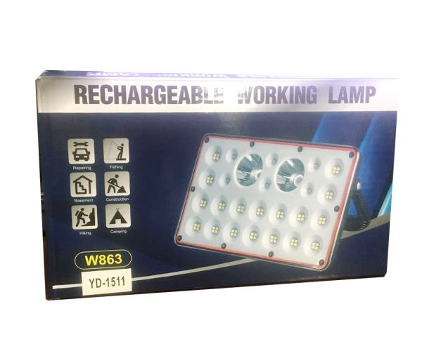 Прожектор светодиодный YD-1511 6 режимов/USB