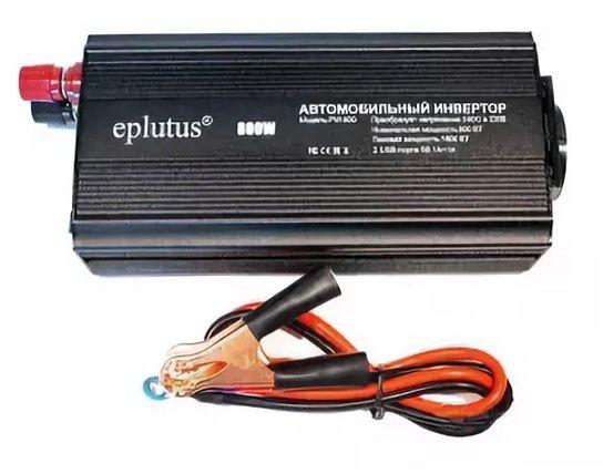 Автомобильный инвертор Eplutus PW-800 24V/200V