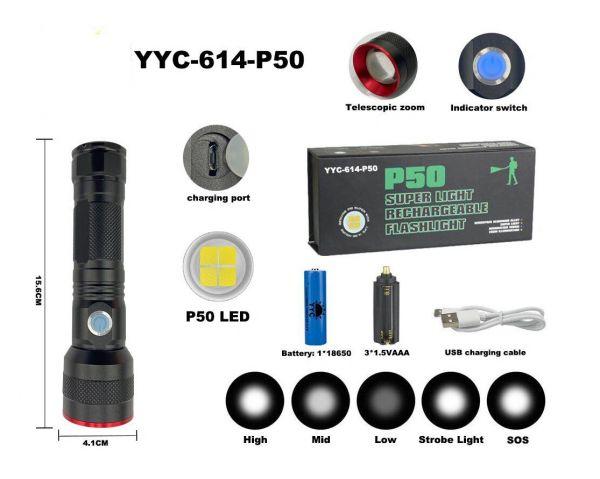 Фонарь ручной АКБ YYC-614-P50