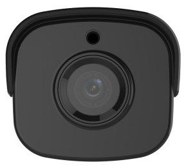 Уличная IP камера Uniview IPC2122SR3-PF40-C