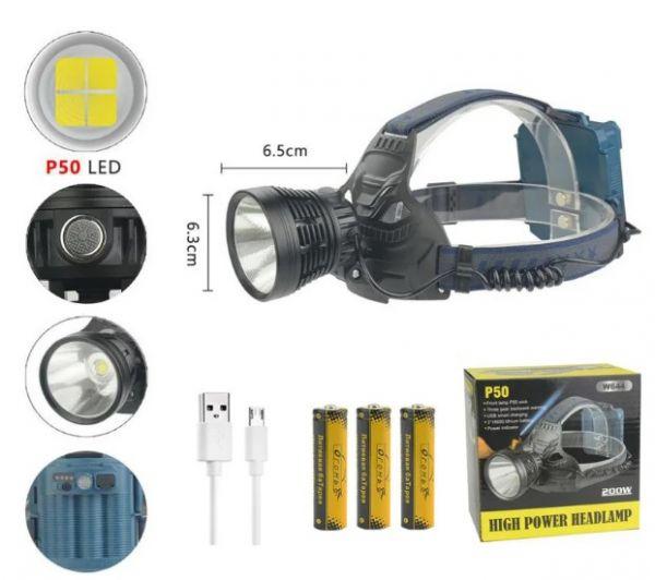 Налобный фонарь HT-807-P90