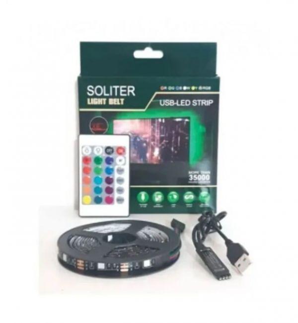 Светодиодная лента Soliter Light Belt 2 метра USB