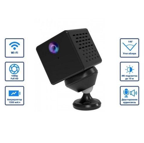 IP камера VStarcam C8890WIP (C90S)