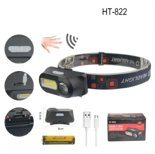 Налобный фонарик HT-822