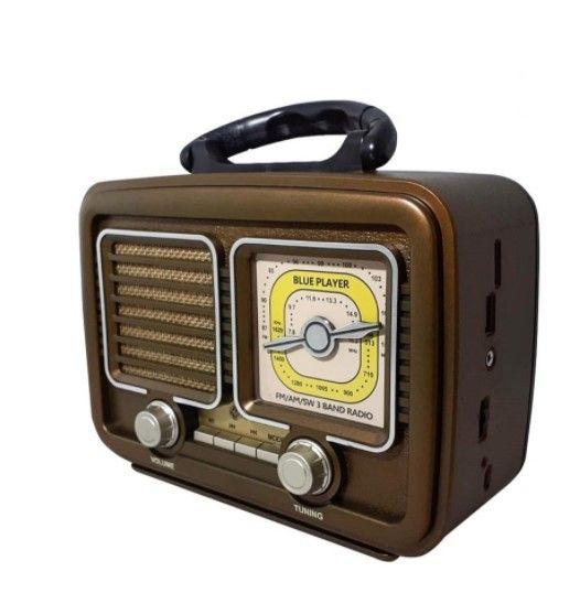 Радиоприемник Kemai MD-1709BT