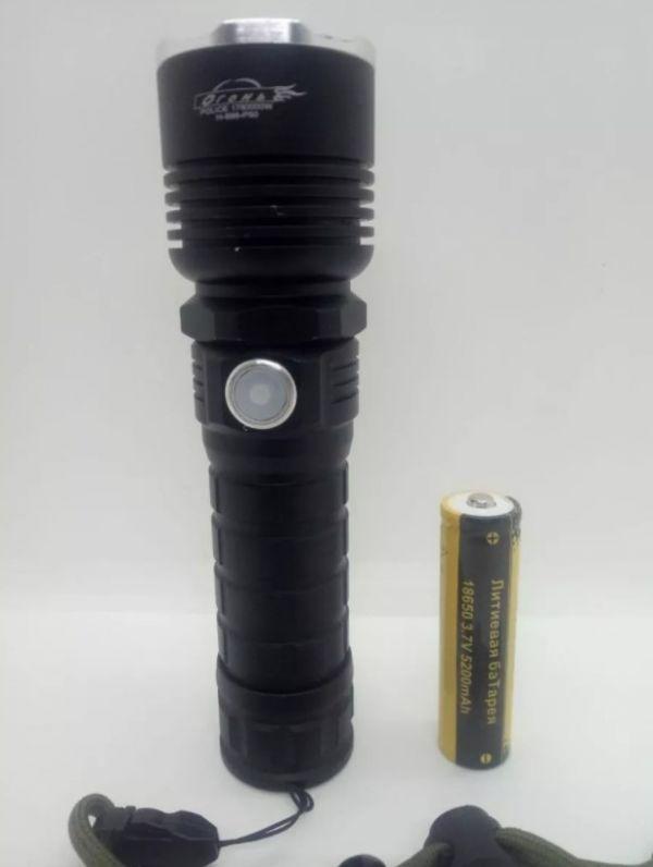 Фонарь ручной Огонь H-698-P50 USB