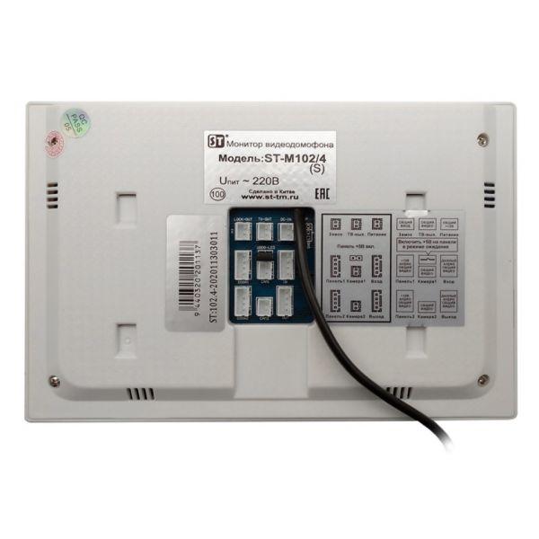 Монитор видеодомофона ST-M102/4 (S) ЧЕРНЫЙ