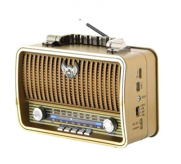 Автомобильный видеорегистратор с антирадаром и GPS XPX G585-STR