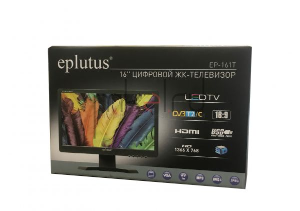 "Цифровой телевизор Eplutus EP-161T 16"" DVB-T2/ DVB-C"