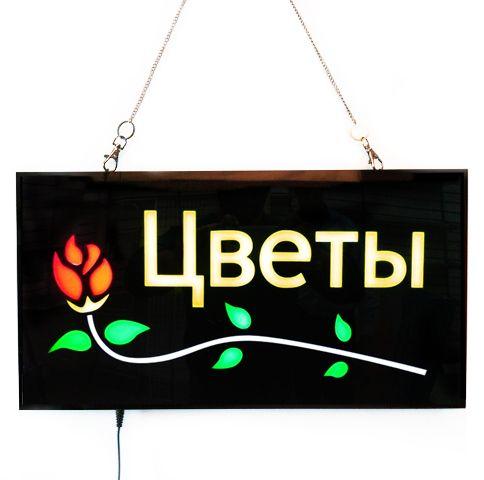 Светодиодная Эпоксидная Табличка «Цветы» (43х23 см)