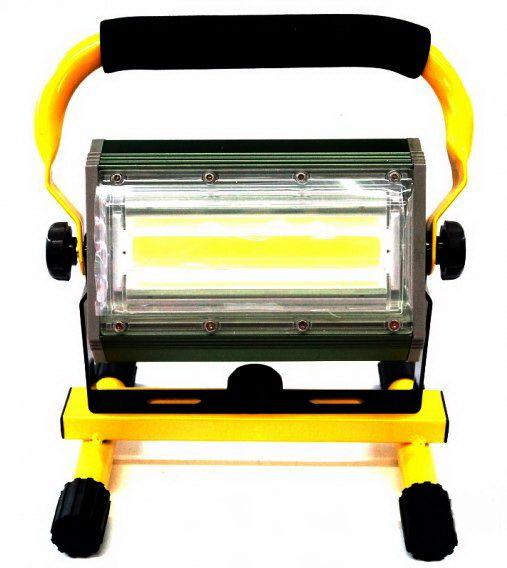 Светодиодный фонарь-прожектор CREE YD-1023