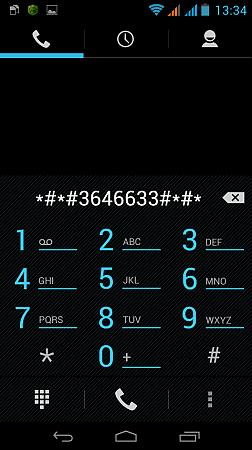 Код сервисного меню samsung galaxy s2